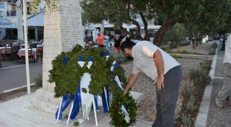 ΚΟΒ Σκιάθου: «Για τα 77 χρόνια από την πυρπόληση της Σκιάθου από τους ναζί»