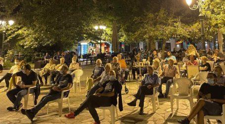 Εκδήλωση στην Τσαριτσάνη στα πλαίσια του 47ου Φεστιβάλ της ΚΝΕ