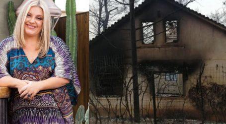 Νάνσυ Νικολαϊδου: Κάηκε ολοσχερώς το σπίτι της τηλεκριτικού-Οι συγκλονιστικές φωτογραφίες