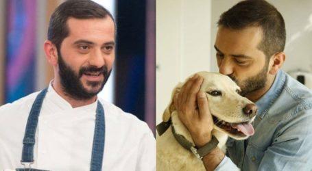 Λεωνίδας Κουτσόπουλος: Προσφορά αγάπης προς τα πυρόπληκτα ζώα