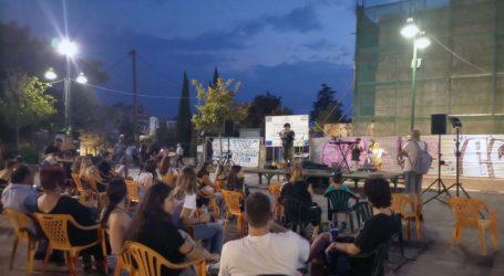 Λάρισα: Καλλιτεχνική δράση αλληλεγγύης προς τους πυρόπληκτους στο Φρούριο