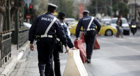 Κυκλοφοριακές ρυθμίσεις την Τετάρτη στο κέντρο της Αθήνας και αλλαγές στην κυκλοφορία του Τραμ