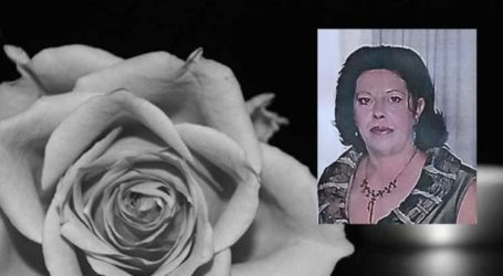 Θλίψη στην Ελασσόνα: 67χρονη πέθανε στο ύπνο της!