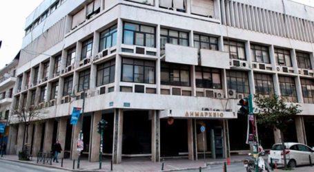 Λάρισα: 1,08 εκατ. ευρώ έκτακτη χρηματοδότηση στον Δ.Λαρισαίων για την αντιμετώπιση της πανδημίας