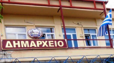 Ο Δήμος Ελασσόνας στηρίζει την εκστρατεία της ΠΕΔ για τους πυρόπληκτους