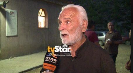 Εύβοια – Το συγκλονιστικό μήνυμα του πατέρα του Δημήτρη Λιάσκου που κάηκε στη φωτιά του Μίστρου το 2007