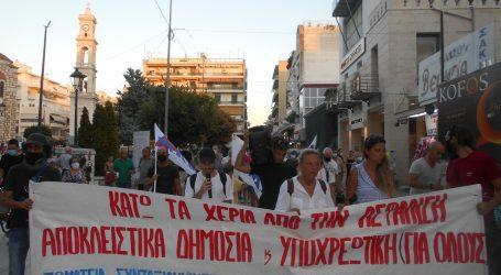 Βόλος: Συγκέντρωση διαμαρτυρίας για την Επικουρική Ασφάλιση [εικόνες]