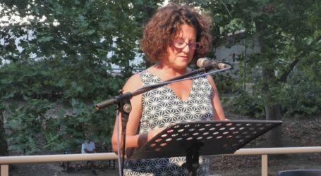 Ποίηση και μαγεία στις όχθες του Ληθαίου