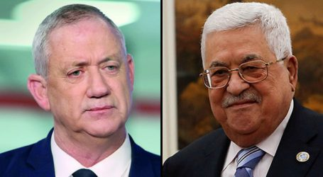 Ισραηλινο-παλαιστινιακή συνάντηση στη Ραμάλα – Εφ' όλης της ύλης συζήτηση Αμπάς-Γκαντς