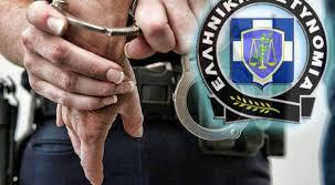 Συνελήφθη στον Βόλο για ληστεία