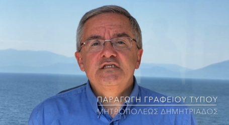 """Ο θεολόγος Δημήτρης Καραβασίλης σε 60"""""""