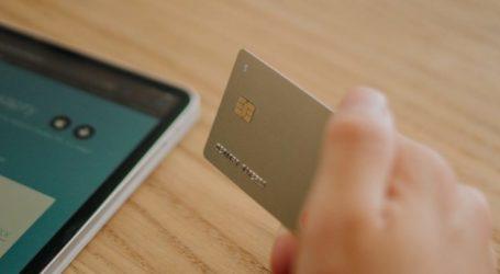 Με απατηλό μήνυμα από «τράπεζα» έκλεψαν τα χρήματα Λαρισαίας από τον λογαριασμό της