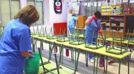 Δήμος Λαρισαίων: Προσλαμβάνει 157 άτομα για καθαριότητα σχολικών μονάδων
