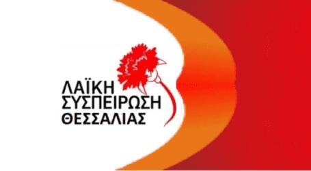 Λαϊκή Συσπείρωση: «Όχι στην επιβολή εισιτηρίου ανόδου στον Όλυμπο»