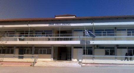 Αναβαθμίζεται ενεργειακά τοΛύκειο Συκουρίου με χρηματοδότηση από την Περιφέρεια Θεσσαλίας