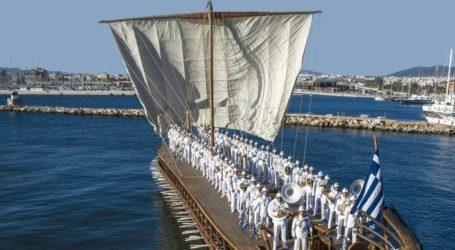 Στον Βόλο σήμερα η Μπάντα του Πολεμικού Ναυτικού