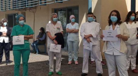 Διαμαρτυρία σε Λάρισα και Αθήνα εργαζομένων στο Πανεπιστημιακό Νοσοκομείο Λάρισας
