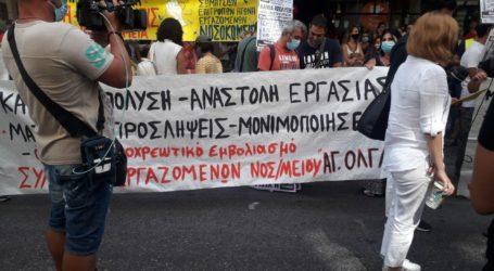 Σε εξέλιξη η συγκέντρωση υγειονομικών στην Αθήνα – Ποιοι δρόμοι έχουν κλείσει