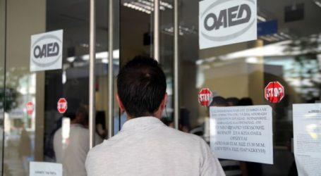 Έρχονται αλλαγές στο επίδομα ανεργίας και τα προγράμματα κατάρτισης – Τον Οκτώβριο το ν/σ για τον ΟΑΕΔ