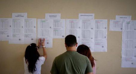 Τότε μαθαίνουν τις βάσεις εισαγωγής σε ΑΕΙ και ΤΕΙ οι Βολιώτες και οι Βολιώτισσες – Οι τάσεις αυξομείωσης για κάθε πεδίο