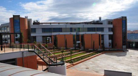 Δείτε πίνακες: Οι βάσεις των τμημάτων του Πανεπιστημίου Θεσσαλίας