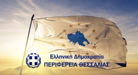 Περιφέρεια Θεσσαλίας: 6 νέα επενδυτικά σχέδια συνολικού προϋπολογισμού 8,2 εκατομμυρίων ευρώ