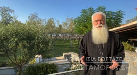"""Ιγνάτιος σε 60"""": Η Εκκλησία γιορτάζει τη Μεταμόρφωση του Σωτήρος"""
