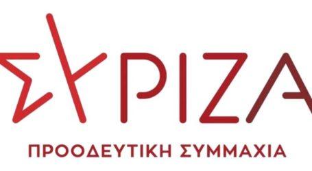 ΣΥΡΙΖΑ-ΠΣ Ελασσόνας: «Όχι στην εμπορευματοποίηση και ιδιωτικοποίηση του Ολύμπου»