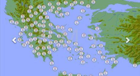 Λάρισα: Συννεφιές με πιθανή βροχή, σήμερα, Κυριακή – Η πρόγνωση του καιρού στη Θεσσαλία