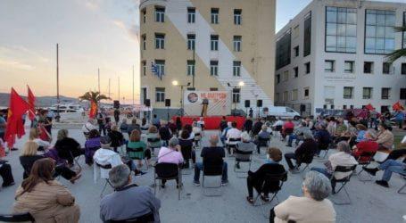 Εκδήλωση του ΚΚΕ στην παραλία του Βόλου για την προστασία του περιβάλλοντος