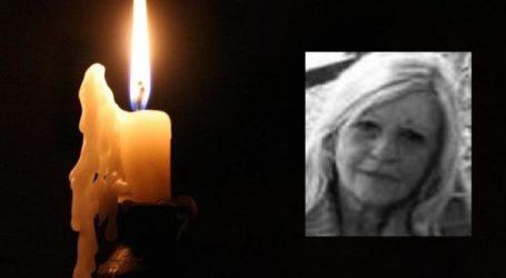 «Έφυγε» από τη ζωή 67χρονη Λαρισαία