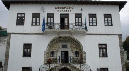 Δήμος Ζαγοράς – Μουρεσίου: Σε αυτά τα σημεία μπορείτε να κάνετε την Πέμπτη δωρεάν rapid test