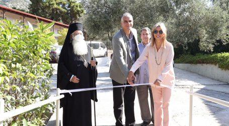 Το Ειδικό Σχολείο της Αγριάς στη Μαγνησία ανακαινίστηκε με την ευγενική προσφορά του Ομίλου ΗΡΑΚΛΗΣ [εικόνες]