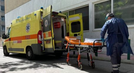 Κορωνοϊός: 31 νέες μολύνσεις στη Μαγνησία το τελευταίο 24ωρο