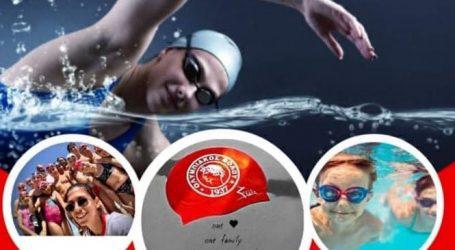 Ολυμπιακός Βόλου: Ξεκίνησαν οι προπονήσεις στην Κολύμβηση