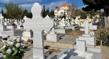 Βολος: Κηδεύτηκε το βρέφος που ήταν άταφο για 37 μέρες!