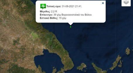 Σεισμός 2,2 Ρίχτερ «ταρακούνησε» τον Βόλο
