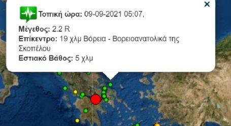 Σκόπελος: Σεισμική δόνηση ανησύχησε το νησί