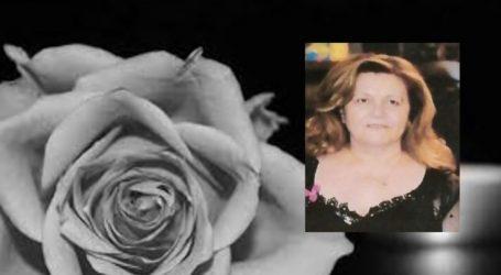 Λάρισα: Έφυγε από τη ζωή η Μαίρη Γραβάνη