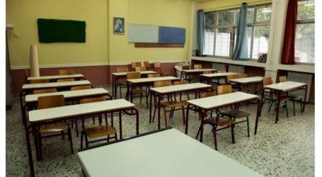 Αιτήσεις συμμετοχής για το Κοινωνικό Ξενόγλωσσο Φροντιστήριο του Δήμου Καρδίτσας