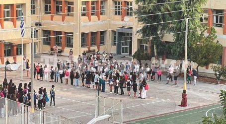 Μαγνησία: Πρώτο κουδούνι για 25.000 μαθητές – Οι νέοι κανόνες λειτουργίας