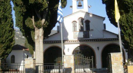 Την Ύψωση του Τιμίου Σταυρού πανηγυρίζει η Μητρόπολη Δημητριάδος