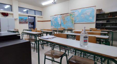 Πρώτο τεστ θετικό στα σχολεία των Τρικάλων. Κανένα κρούσμα κορωνοϊού