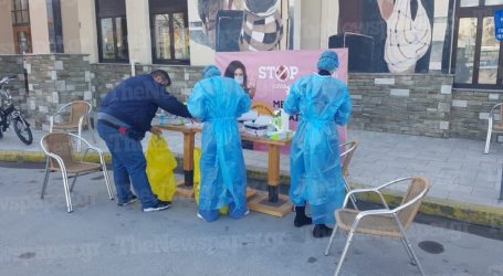 Βόλος: Έξι νέα κρούσματα αποκάλυψαν τα rapid tests κορωνοϊού