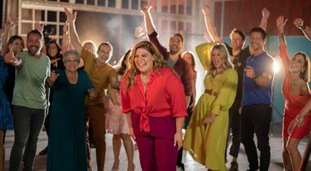 «Πάμε Δανάη»: Κυκλοφόρησε το trailer για την εκπομπή της Δανάης Μπάρκα