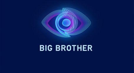 Αυτός είναι ο πρώτος παίκτης που αποχώρησε από το Big Brother