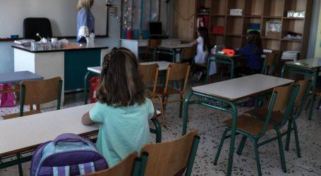 ΣΥΝΕΚ Λάρισας: «Νέα σχολική χρονιά: αποδόμηση του επιτελικού κράτους και ολομέτωπη επίθεση στη δημόσια εκπαίδευση»