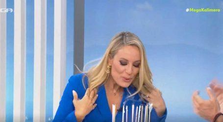 Ελεονώρα Μελέτη: Η on air έκπληξη των συνεργατών της για τα γενέθλιά της