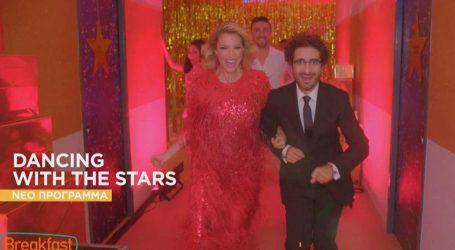 Δείτε το trailer του Dancing with the Stars