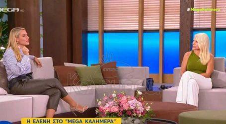 Ελένη Μενεγάκη: Η Ιωάννα Μαλέσκου, η επιστροφή στην τηλεόραση και οι άσχημες συμπεριφορές